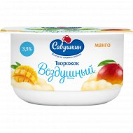 Паста творожная «Савушкин» с наполнителем манго, 3.5%, 100 г.