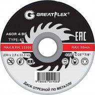 Диск пильный «Greatflex» 50-41-006, 230х2.5х22.2 мм