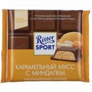 Шоколад молочный «Ritter Sport» карамельный мусс с миндалем, 100 г.
