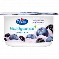 Паста творожная «Савушкин» с наполнителем черника-ежевика,3.5%, 100 г.