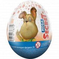Шоколадное яйцо «Mega Secret» с сюрпризом, 20 г