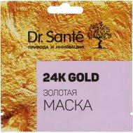 Маска золотая «24K Gold» 12 мл.
