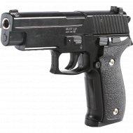 Страйкбольный пистолет «Galaxy» G.26 Sig Sauer 226 металлический, пружинный.