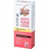 Масло «Dr.Sante Anti Hair Loss» для волос, 100 мл.