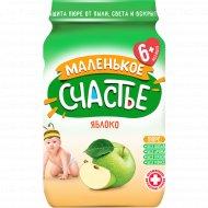 Пюре из яблок «Маленькое счастье» для детского питания, 180 г.