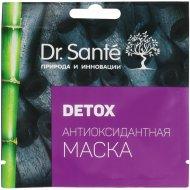 Маска антиоксидантная «Detox» 12мл