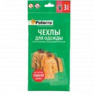 Чехол для одежды полиэтиленовый