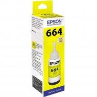 «EPSON» C13T66444AКартридж