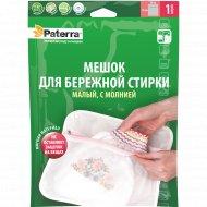 Мешок «Paterra» для бережной стирки, 34x28 см.
