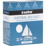Соль морская «Setra» мелкая, йодированная, 500 г.