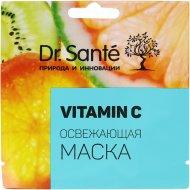 Освежающая маска «Vitamin C» 12 мл.