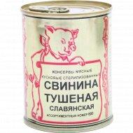 Консервы мясные «Свинина тушеная» 338 г.