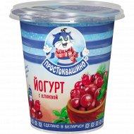 Йогурт «Простоквашино» с фруктовым наполнителем клюква, 2.5%, 335 г.