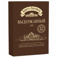 Сыр «Брест-Литовск» 45%, 200 г.