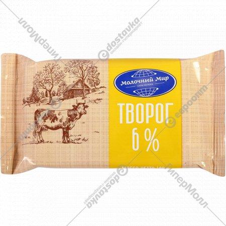 Творог «Минская марка» 6%, 180 г
