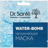 Увлажняющая маска «Water-bomb» 12 мл.