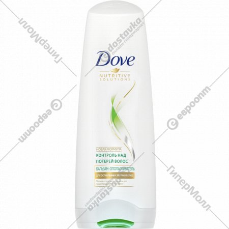 Бальзам-ополаскиватель «Dove Hair Therapy»  200 мл.