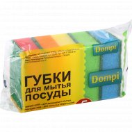 Губки для мытья посуды «Dompi» 5 шт