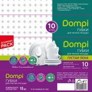 Губки «Dompi» для мытья посуды, 10 шт.