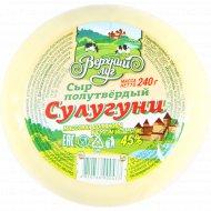 Сыр полутвердый «Сулугуни» 45% в вакуумной упаковке, 240 г.