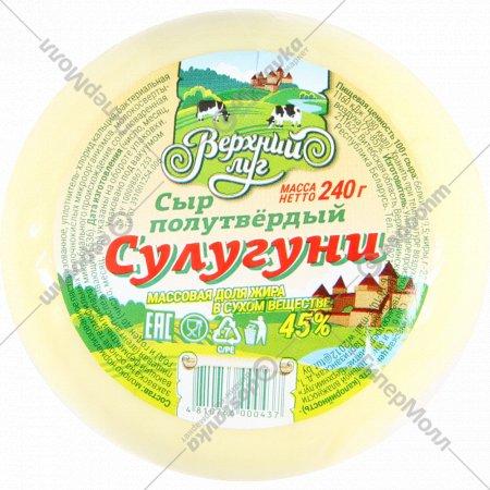 Сыр «Сулугуни классический» в вакуумной упаковке 40 %, 240 г.