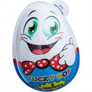 Яйцо подарочное «Lucky Boy» для мальчиков, 40 г.