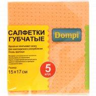 Салфетки губчатые «Dompi» 15x17 см, 5 шт.
