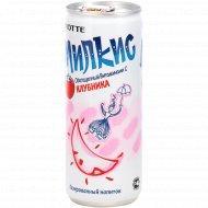 Напиток газированный «Milkis» клубника, 0.25 л.