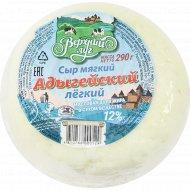 Сыр мягкий «Адыгейский» легкий 12%, 290 г.