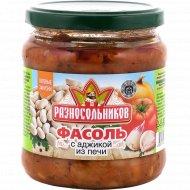 Фасоль с аджикой «Разносольников» из печи, 450 г.