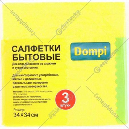 Салфетки бытовые «Dompi» 34x34 см, 3 шт.