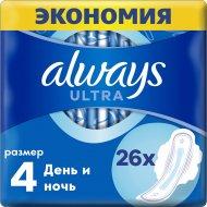 Женские гигиенические прокладки «Always» ultra night, 26 шт.