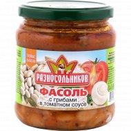 Фасоль с грибами «Разносольников» в томатном соусе, 450 г.