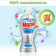 Гель для мытья посуды «Мара» забота о семье, 400 мл.