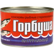 Консервы рыбные «Рыбпромпродукт» горбуша, 250 г.