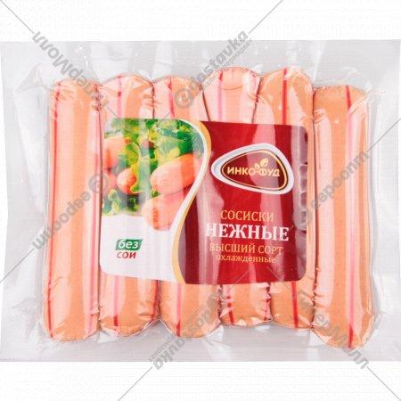 Сосиски «Нежные» из мяса птицы 1 кг., фасовка 0.45-0.55 кг
