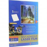 Пленка для лазерных принтеров «Lomond» 25 листов, 28100031