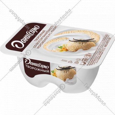 Продукт творожный «Даниссимо» ванильное мороженое и мак, 5.6%, 100 г.