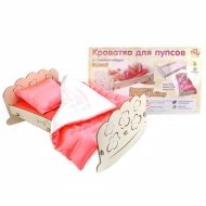 Конструктор «Polly» Кроватка для пупсов со спальным набором.