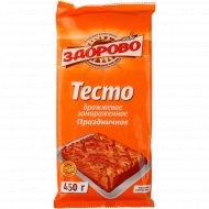 Тесто дрожжевое «Праздничное» 450 г