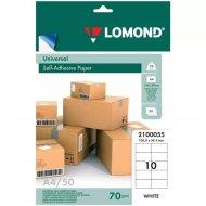 Бумага самоклеящаяся «Lomond» 50 листов, 2100055
