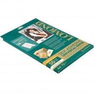 Бумага самоклеящаяся «Lomond» 50 листов, 2100095