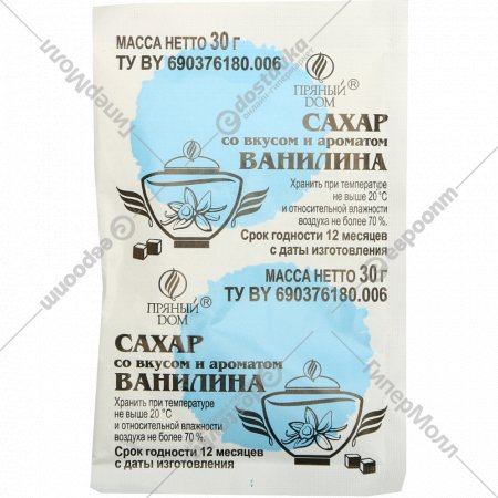 Сахар ванильный «Пряный дом» 30 г.