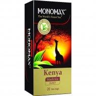 Чай черный «Мономах» Kenya, мелкий, 20 пакетиков.