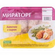 Биточки с сыром «Мираторг» панированные, замороженные, 350 г