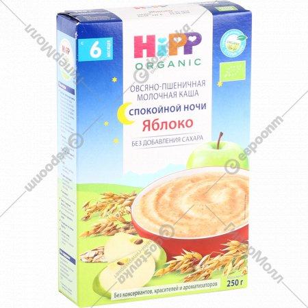 Каша молочная овсяно-пшеничная «Hipp» Спокойной ночи, яблоко, 250 г.