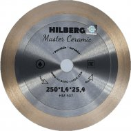 Диск алмазный «Hilberg» Master Ceramic, HM507