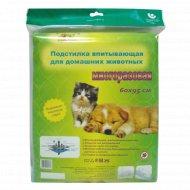 Подстилка впитывающая для животных многоразовая, 60х95 см, 1 шт.