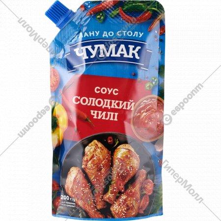 Соус «Чумак» сладкий чили, 200 г.