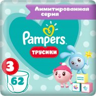 Трусики «Pampers» 6-11 кг, размер 3, 62 шт